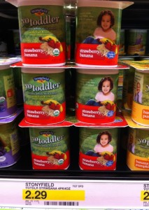 stonyfield yogurt printable coupons