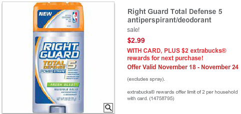 right guard New Right Guard Total Deodorant Printable Coupon = Moneymaker at CVS This Week