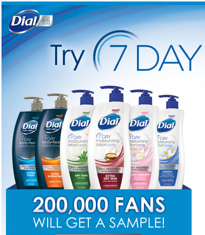 FREE Sample Dial 7 Day Moisturizing Lotion – 200,000 Winners