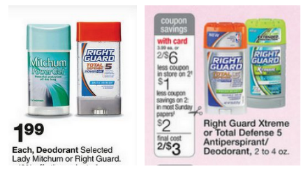Screen Shot 2013 03 03 at 10.18.45 AM $2/1 Right Guard Xtreme Deodorant Printable Coupons = Free at Target and 50 Cents at Walgreens