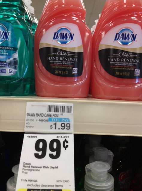 Screen Shot 2013 03 24 at 11.10.30 AM Still Available: Dawn Hand Renewal Dish Soap only 49 Cents at CVS