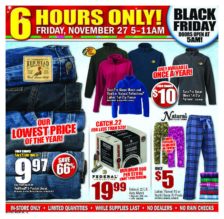 Bass Pro Shops Black Friday 2015 Ad Page 1