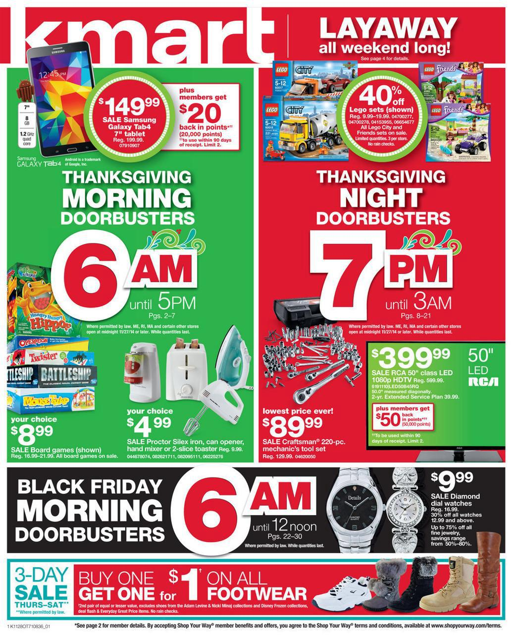 Kmart Black Friday Ad Pg 1