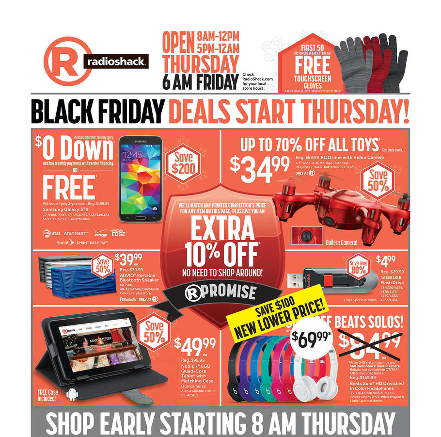 Radio Shack Black Friday Ad 2014 Pg 1