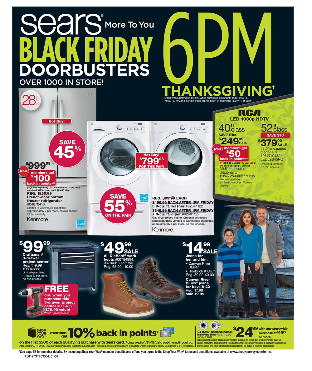 Sears Black Friday Ad 2014 Pg 1