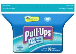 pullupswipes