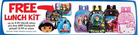 back pack toys r us