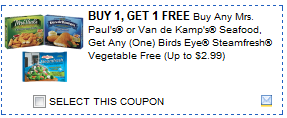 van de kamps coupon