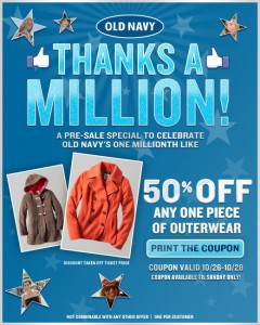 Old-Navy-Coupon-240x300