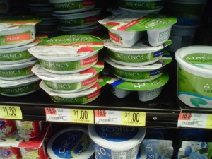 athenos 300x225 Walmart: Free Athenos Yogurt and Cheap Glade Candles