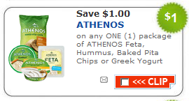 athenos product coupon