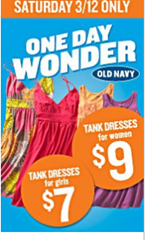 old navy tank dress Old Navy Coupon: $5 off $25 or More