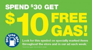 cvs-gas-promotion-logo-300x163