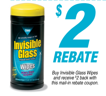 Invisible_Glass_rebate