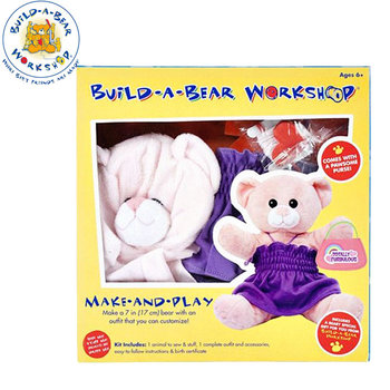 Get your build a bear do it yourself kit for just 599 this is a great price for a build a bear kit i love that you can take your time and not feel the rush like you do instore and make this one solutioingenieria Image collections