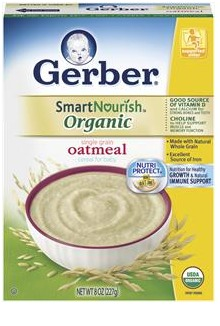 gerber cereal printable coupons