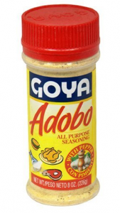 goya printable coupons