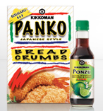 Panko printable coupon