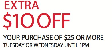 macys savings pass