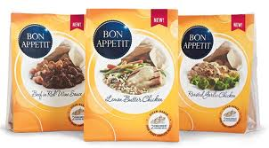 bon appetit steam baked printable coupons