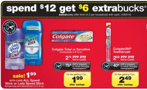 colgate mail in rebate