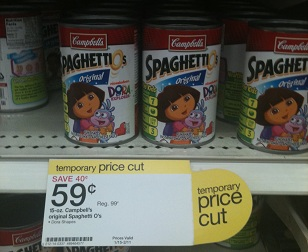 spaghettios printable coupons
