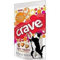 crave cat treats printable coupons