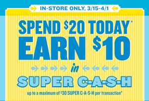 old navy super cash 300x204 Old Navy Super Cash