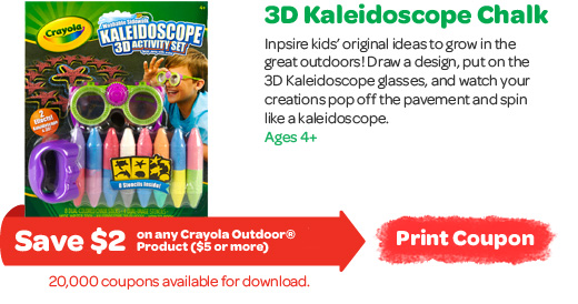 crayola outdoor printable coupons