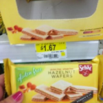 schar printable coupons