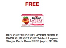 trident gum printable coupons