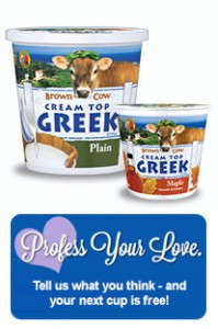 august-greek-profess_love_images_august-2012_BrownCowGreek-love-199x300