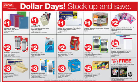 Screen Shot 2012 09 20 at 3.58.54 PM Staples Deals for 09/23 09/29