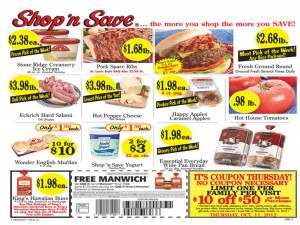 shop n save weekly ad deals 107 1013 Shop N Save Weekly Ad Deals 10/7 – 10/13