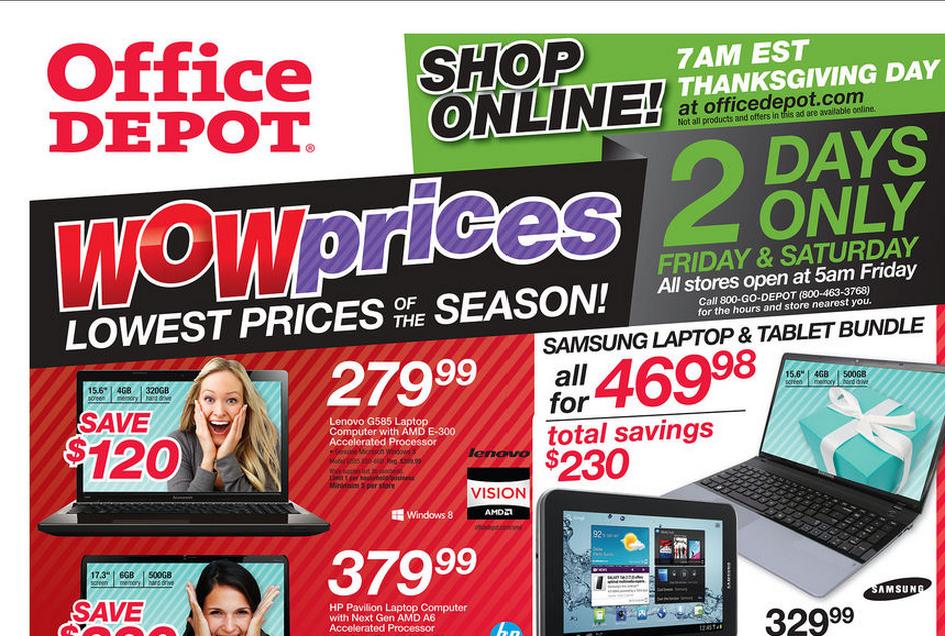 Office depot black friday deals 2012 for Deals by depot