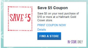 photo about Hallmark Printable Coupons known as Hallmark Printable Discount coupons $5 Off $10 Buy Popular