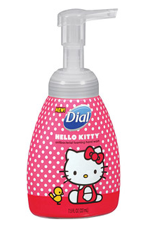 Screen Shot 2012 12 01 at 3.35.30 PM Hello Kitty Hand Soap only 89 Cents at Target after Printable Coupons
