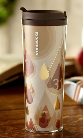 Screen Shot 2012 12 03 at 7.48.24 AM Starbucks: Brewed Coffee Tumbler with Free Coffee for 31 Days for  $30