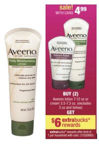 aveeno cvs1 FREE Aveeno Products For Beauty Club Members at CVS Starting 12/30