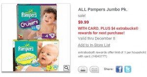 pampers cvs deal 300x158 CVS: Pampers Jumbo Pack Diapers For $3.99