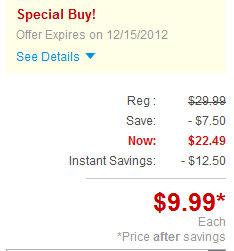 staples price
