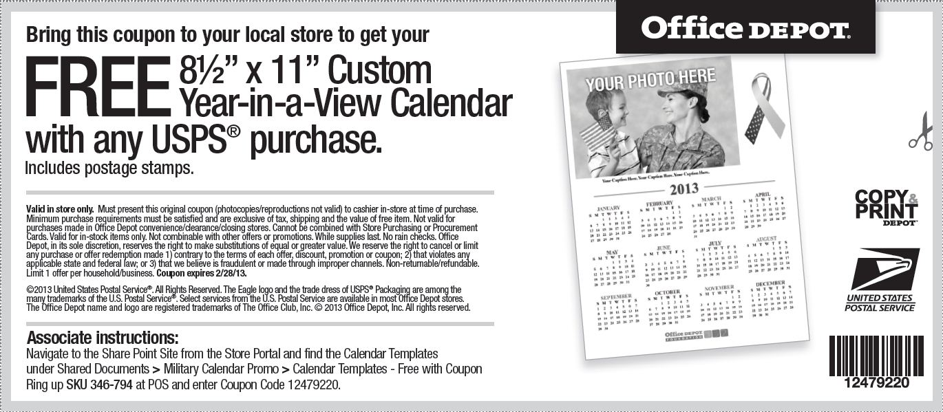 officedepotcoupon