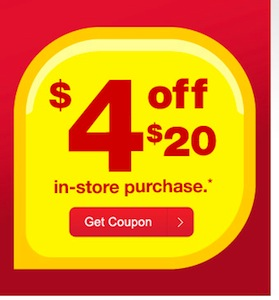 promo2 MV2 Possible $4 off $20 Purchase CVS coupon