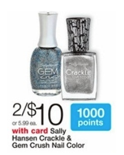 Sally Hansen Nail Color Deal Walgreens: Sally Hansen Crackle Nail Color for $1 each (on sale 2/$10)