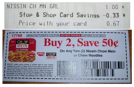 nissen chow mein 0 17 at stop shop Nissen Chow Mein $0.17 at Stop & Shop