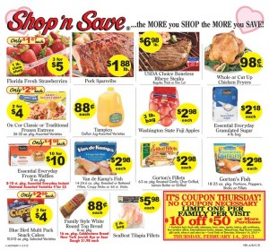 shop n save weekly ad deals 210 216 Shop N Save Weekly Ad Deals 2/10 – 2/16