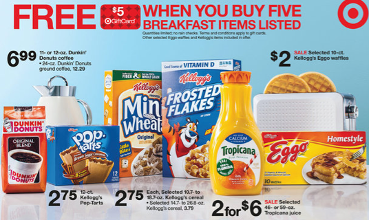 kelloggs gift card deal