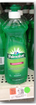 palmolive Palmolive Dish Liquid Coupon = 50¢ at Walmart and Dollar Stores