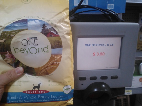 image relating to Purina One Printable Coupon named Purina Just one Outside of Pet Food stuff Printable Coupon \u003d Pay out $1 at