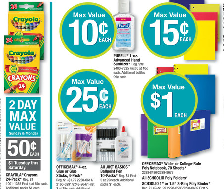 OfficeMax Deals for 7/14-7/20